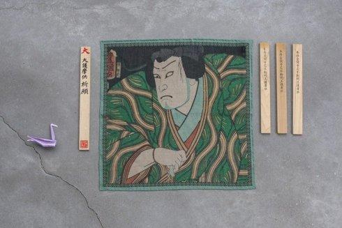 KOLEKCJA JAPOŃSKA Kunisada, Aktor Kataoka Nizaemon